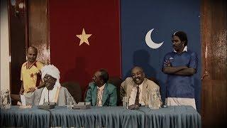 getlinkyoutube.com-هلال مريخ التعصب الكروى -دراما سودانية