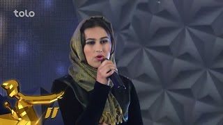 getlinkyoutube.com-Afghan Star Season 11 - Top 5 Elimination - Ziba Hamidi 2 / فصل یازدهم ستاره افغان - زیبا حمیدی
