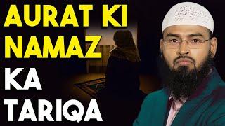 getlinkyoutube.com-Kya Aurat Ki Namaz Ka Tariqa Mard Se Alag Hai By Adv. Faiz Syed