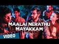 Maalai Nerathu Mayakkama Video Song | Maalai Nerathu Mayakkam | Gitanjali Selvaraghavan | Amrit
