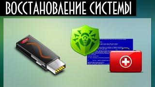 getlinkyoutube.com-Аварийное восстановление системы | PC-Vestnik.ru