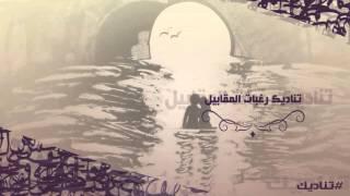 getlinkyoutube.com-تناديك | دويتو : عبد العزيز اليامي و فؤاد الهتار كلمات الشاعر ياسر التويجري + بقصه ملهمه