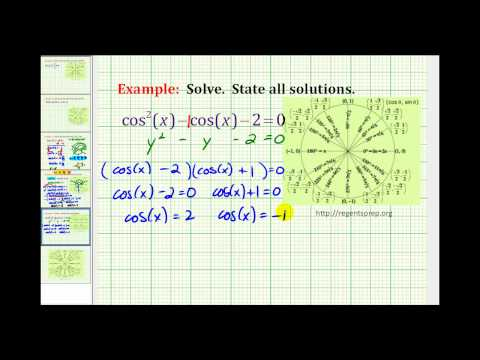 Example 5:  Solve a Trig Equation by Factoring
