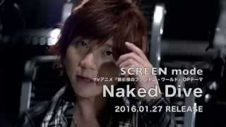 getlinkyoutube.com-SCREEN mode / Naked Dive - MV Short Ver.