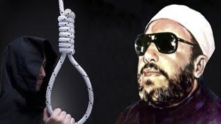اهتزاز المسجد بعد اعلان الشيخ كشك ترحيبه بالاعدام من السادات