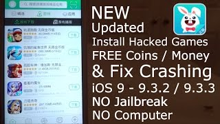 getlinkyoutube.com-How To Install Hacked Games FREE iOS 9 / 10 - 10.1.1 NO Jailbreak NO Computer iPhone iPad iPod Touch