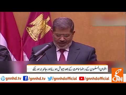 Report on life history of Egypt ex-President Mohamed Morsi