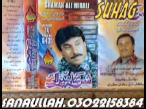 SHAMAN ALI MIRALI  FULL HD OLD SONG