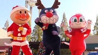 getlinkyoutube.com-アンパンマンショー クリスマス音楽会♪ サンタさんのアンパンマン、トナカイのばいきんまん登場! 最前列高画質 Anpanman kidsshow