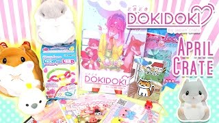 getlinkyoutube.com-Doki Doki Crate April 2016 Unboxing - Kawaii Montly Subscription Box/Kawaii Box - Amuse, Re-ment