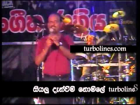 flash back with susil fernando galkisse hotale laga sinhala song