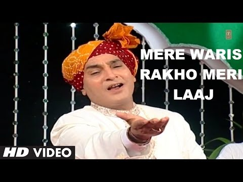 Mere Waris Rakho Ji Meri Laaj By Aslam Akram Sabri | Islamic Video Song (HD) | Waris Tere Karam Se