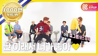 getlinkyoutube.com-주간아이돌 - (episode-220) Got7 Bambam EXID Up&Down dance! So Hot!