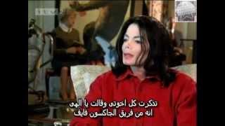getlinkyoutube.com-Living With Michael Jackson Arabic Subtitled الحياة مع مايكل جاكسون مترجم