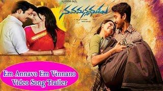 getlinkyoutube.com-Nava Manmadhudu   Em Annavo Em Vinnano Video Song Trailer