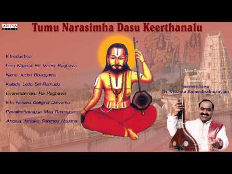 Tumu Narasimha Dasu Keerthanulu ~~ Full Songs Jukebox