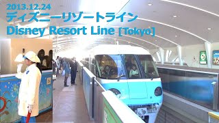 getlinkyoutube.com-2013.12.24【フルHD 前面展望】ディズニーリゾートライン Disney Resort Line