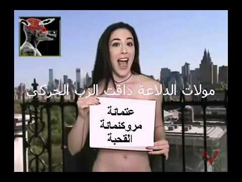 مروكنمان عثمان القحبان والزب الحركان للطحان
