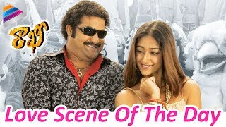 Ileana with Jr NTR | Love Scene Of The Day | Rakhi Telugu Movie | Charmi | Telugu Filmnagar
