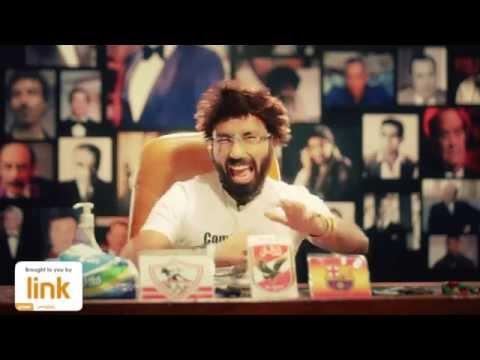برومو الأفورة - العلم والإيماو الموسم الثاني