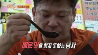 getlinkyoutube.com-SBS [순간포착 세상에 이런일이] - 23일(목) 예고