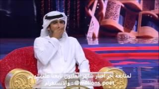 getlinkyoutube.com-قصيدة الشاعر الإماراتي مذكر الحارثي في الحلقة 7 من شاعر المليون 6
