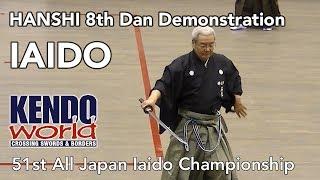 getlinkyoutube.com-51st All Japan Iaido — Hanshi 8-dan Demonstration