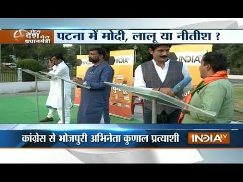Mera Desh Mera Pradhanmantri:Patna(Bihar) voters grill politicians on India TV