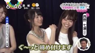 getlinkyoutube.com-乃木坂46・12th十福神でワラワラ