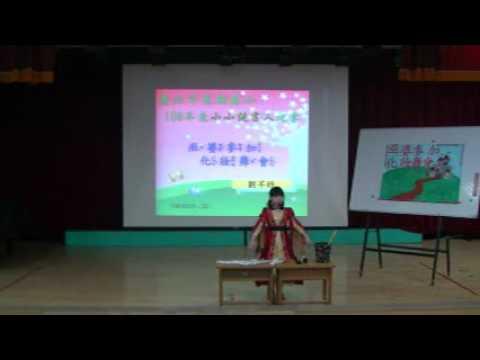 1060321芊妤小小說書人比賽