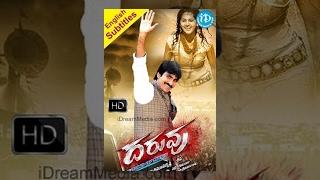getlinkyoutube.com-Daruvu Telugu Full Movie - HD || Ravi Teja || Taapsee Pannu || Siva || Vijay Antony