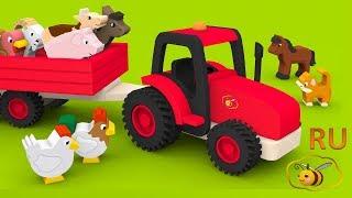 getlinkyoutube.com-Мультики про машинки Трактор на ферме Домашние животные для детей: учим названия  и голоса животных