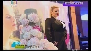 getlinkyoutube.com-Анна Семенович удивила публику на презентации клипа «Не просто любовь»
