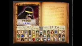getlinkyoutube.com-Best Announcer Ever - Kinnikuman Muscle Grand Prix 2 Tokumori キン肉マン 特盛 (Ultimate Muscle) PS2