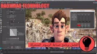 getlinkyoutube.com-أفضل برامج صناعة الرسوم المتحركة + روابط تحميل كل برنامج