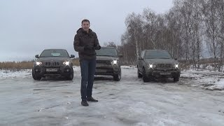 BMW X6 X5 VS Range Rover тест драйв