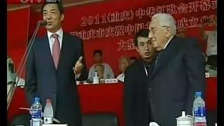 getlinkyoutube.com-薄熙来、基辛格出席重庆中华红歌会并讲话