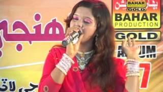 Ehrho Na Dee Toon | Murk Soomro | Album 7 | New Sindhi Song | Bahar Gold Production