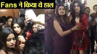 भीड़ के बीच फंसीं Mouni Roy का हाल हुआ बेहाल , Viral Video में देखिए फिर क्या हुआ