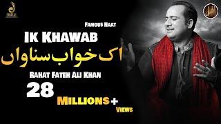 "getlinkyoutube.com-""Ik Khawab Sunawan"" | Rahat Fateh Ali Khan | Album: ""Ya Nabi"""