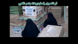 getlinkyoutube.com-محمد جاسم الكعبي عمت عين المكابر اجمل قصيدة تجرح القلب