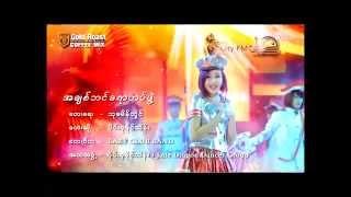 getlinkyoutube.com-Wyne Su Khaing Thein - A Chit Bin Kha Yar Tat Phwet (City FM 12th Anniversary)