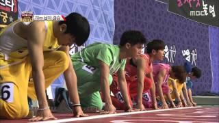 getlinkyoutube.com-[HD] 130211 설특집 아이돌 스타 육상 양궁 선수권 대회 70m달리기 민혁Cut