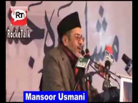 People of Delhi inspire Indians to Speak Urdu Speech  by Mansoor Usmani Lal Qila Mushaira 2014