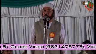 Dr Nawaz Deobandi NAAT [HD] Superhit Mumbra Mushaira, 24/12/13, MUSHAIRA MEDIA, Org. Qamar Khan