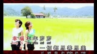 庄群施 + 薇薇 【年味】HD 2012 CNY