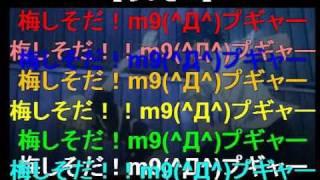 getlinkyoutube.com-【うるおぼえで歌ってみた】only my railgun【ぐるたみん】米アリ
