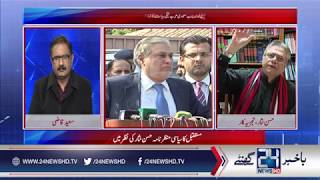 Shocking reveals of Hassan Nisar