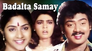 Badalta Samay (Nallathu Nadakkum) | Full Movie | Sarvanan | Kaveri | Hindi Dubbed Movie
