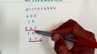 getlinkyoutube.com-คำนวณเลขเด่น-เลขวิ่งงวดนี้16/10/59,เลขเด่นงวดนี้,เลขวิ่งงวดนี้